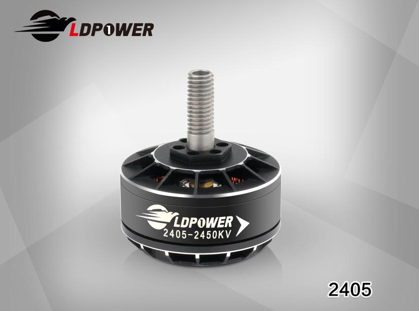 FR2405 FPV motor (Black)