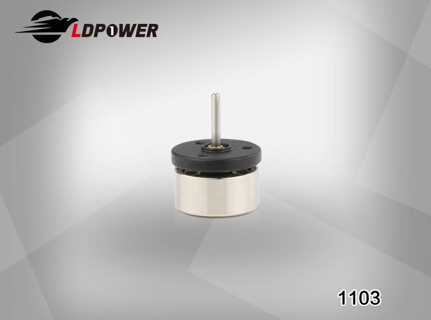 1103 云台电机